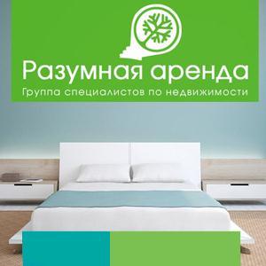Аренда квартир и офисов Череповца