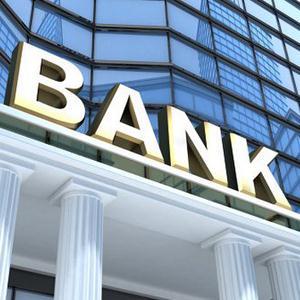 Банки Череповца