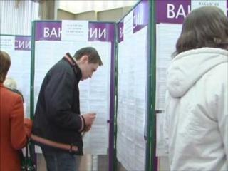 Центры занятости Череповца