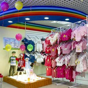 Детские магазины Череповца