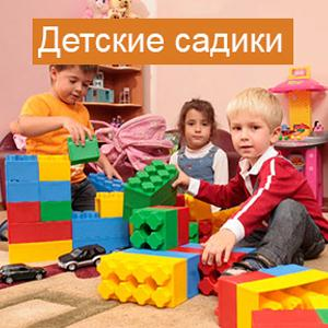 Детские сады Череповца