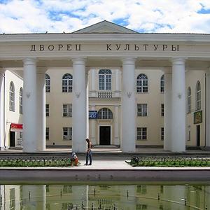 Дворцы и дома культуры Череповца