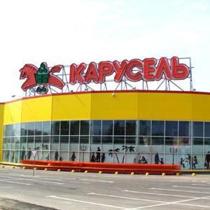 Гипермаркеты Череповца