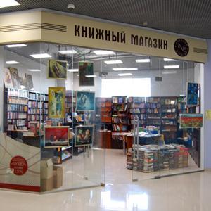 Книжные магазины Череповца