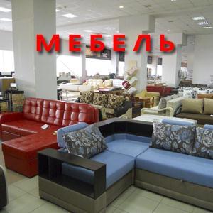 Магазины мебели Череповца