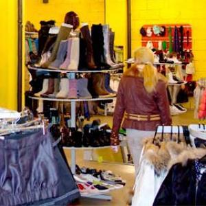 Магазины одежды и обуви Череповца