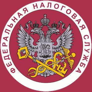 Налоговые инспекции, службы Череповца