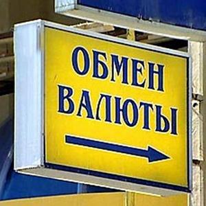 Обмен валют Череповца