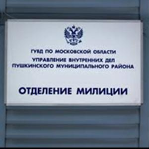 Отделения полиции Череповца