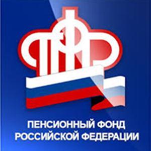 Пенсионные фонды Череповца