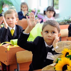 Школы Череповца