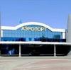 Аэропорты в Череповце