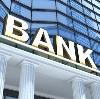 Банки в Череповце