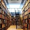 Библиотеки в Череповце
