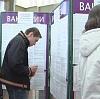 Центры занятости в Череповце