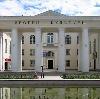 Дворцы и дома культуры в Череповце