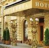 Гостиницы в Череповце