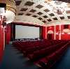 Кинотеатры в Череповце