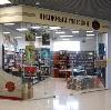 Книжные магазины в Череповце
