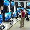Магазины электроники в Череповце