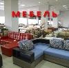 Магазины мебели в Череповце