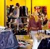 Магазины одежды и обуви в Череповце