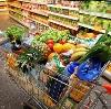 Магазины продуктов в Череповце