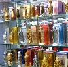 Парфюмерные магазины в Череповце