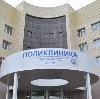 Поликлиники в Череповце