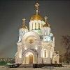 Религиозные учреждения в Череповце