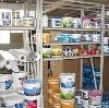 Строительные магазины в Череповце