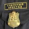 Судебные приставы в Череповце