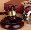 Суды в Череповце