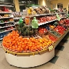 Супермаркеты в Череповце