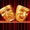 Театры в Череповце