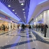 Торговые центры в Череповце