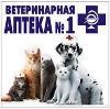 Ветеринарные аптеки в Череповце