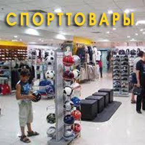 Спортивные магазины Череповца