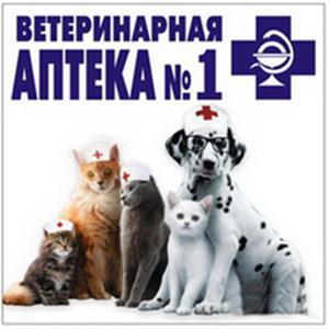 Ветеринарные аптеки Череповца